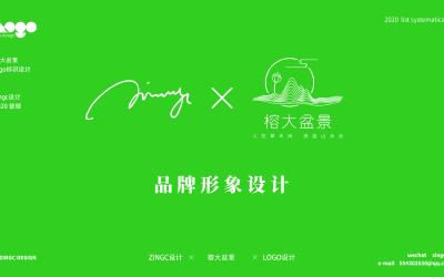 容大盆景 logo設計