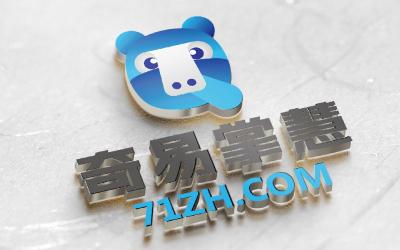 奇艺掌慧公司标志及VIS乐天堂fun88备用网站