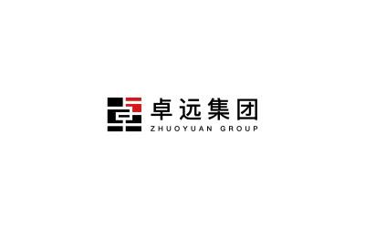 厦门卓远文旅集团有限公司LOGO设计