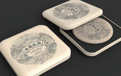 冰岛私塾普洱茶包装设计|202...