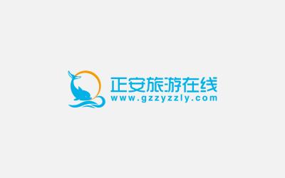 正安旅游在線logo設計