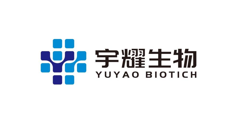 宇耀生物生物醫藥品牌LOGO設計