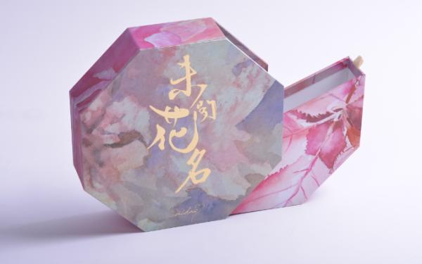 Midas未闻花名月系列饼盒包装设计
