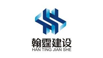翰霆建设公司LOGO乐天堂fun88备用网站