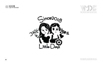 Littledayz