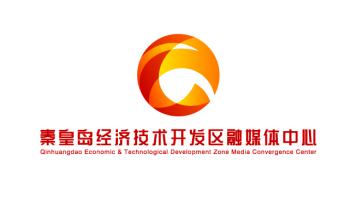 秦皇島經濟技術開發區融媒體中心LOGO設計