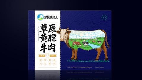 草原蹓跶牛礼盒包装设计