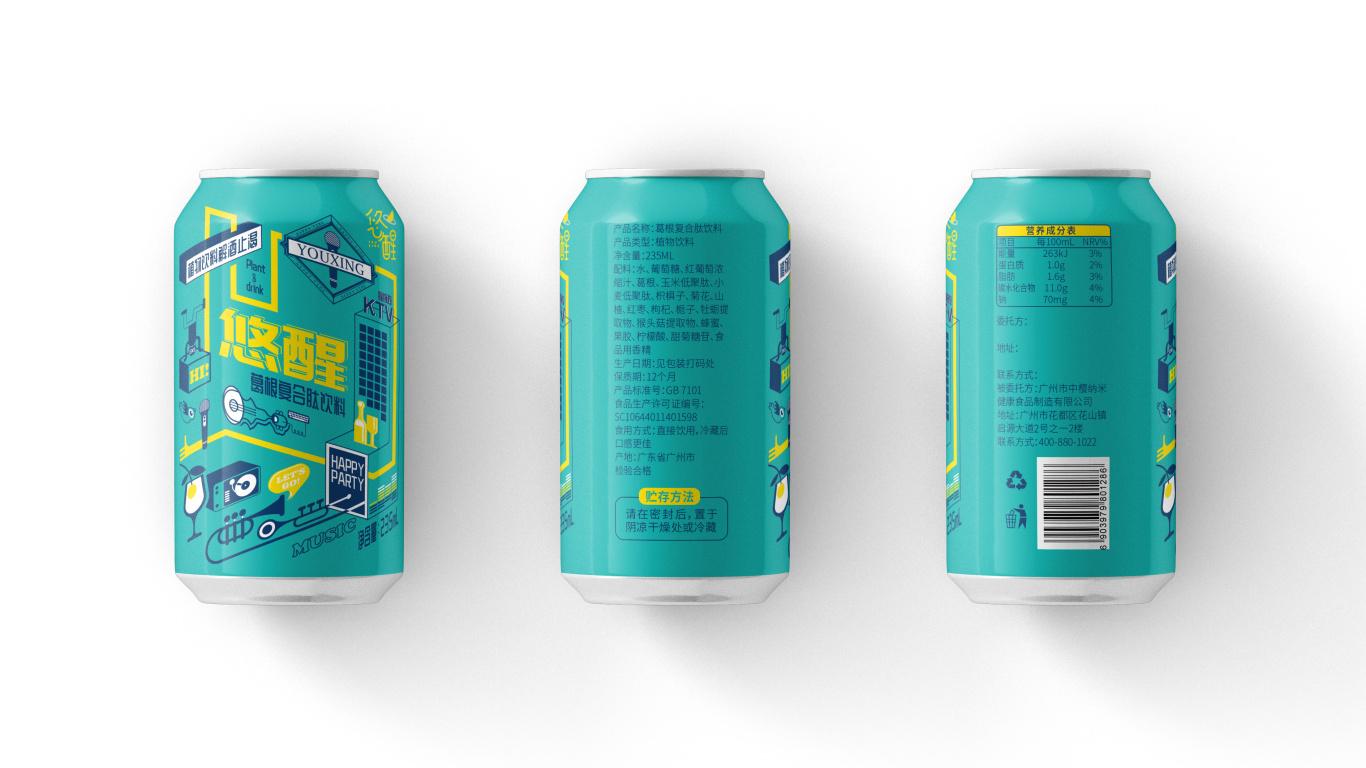 葛根醒酒饮料包装设计图1