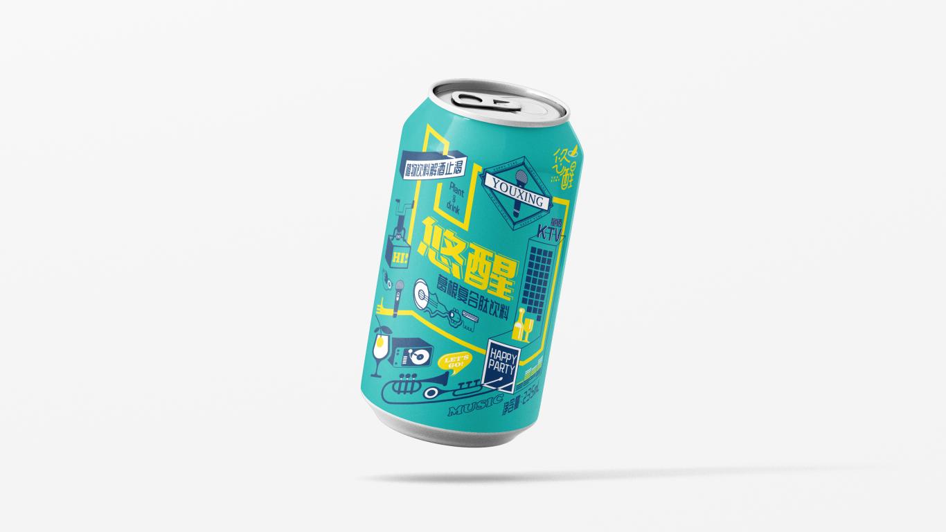 葛根醒酒饮料包装设计图0