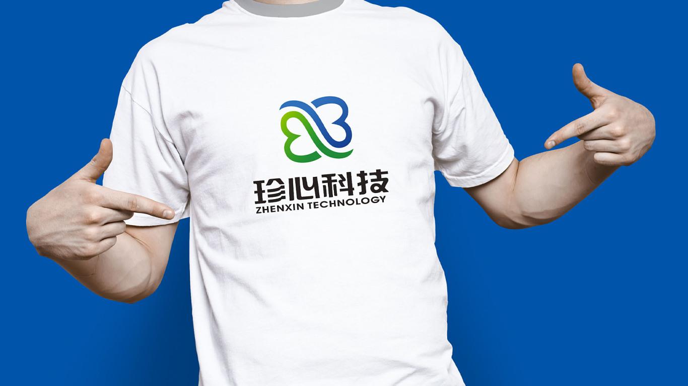 珍心科技公司LOGO亚博客服电话多少中标图6