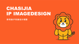 茶司咖饮料店吉祥物乐天堂fun88备用网站