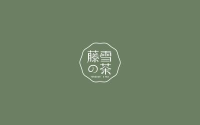 藤雪的茶飲品LOGO設計