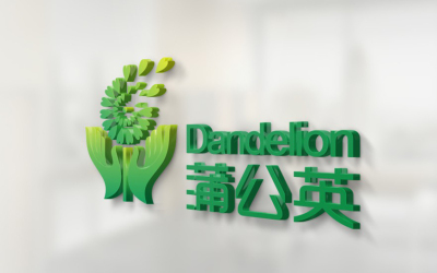 蒲公英儿童教育品牌形象VI乐天堂fun88备用网站