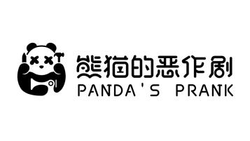熊猫的恶作剧品牌LOGO设计