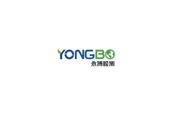 能源化工品牌/永搏检测/LOGO设计