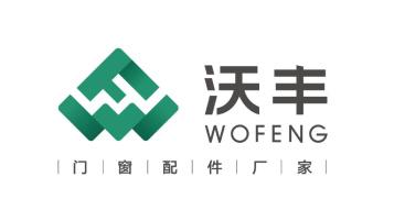 沃丰五金器械品牌LOGO必赢体育官方app