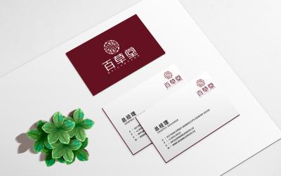 百草堂品牌LOGO设计