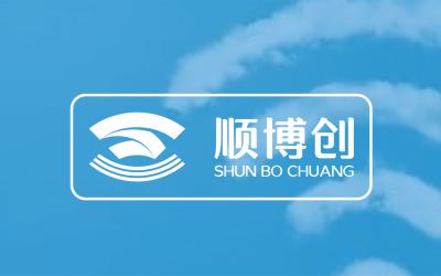 顺博创通讯公司LOGO设计