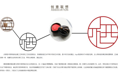 官网logo亚博客服电话多少vi