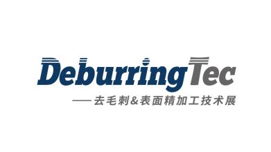 DeburringTec高精尖工业展会LOGO设计