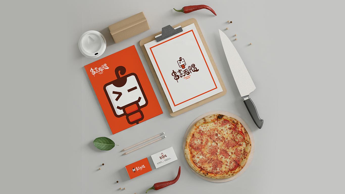 串享无限烧烤店LOGO设计中标图4