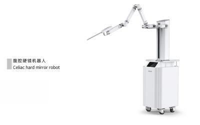 专业医疗产品设计公司,腹腔硬镜...