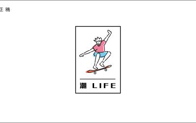 潮life服装品牌