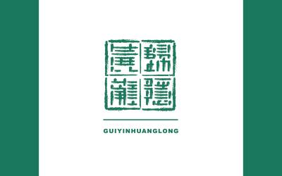 歸隱黃龍生態茶廠logo