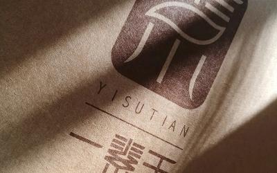 一素天茶叶品牌整合乐天堂fun88备用网站