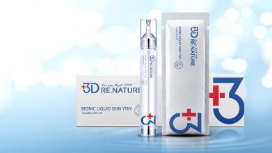 碧蒂曼诗3D RE.NATURE品牌包装设计
