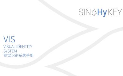 sinohykey科技公司VI设计
