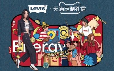 李维斯品牌必赢体育官方app需求