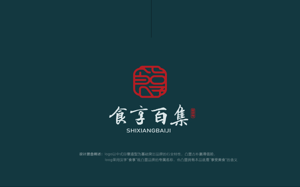 食享百集是品有限公司logo
