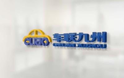 北京车联九州汽车用品品牌LOG...