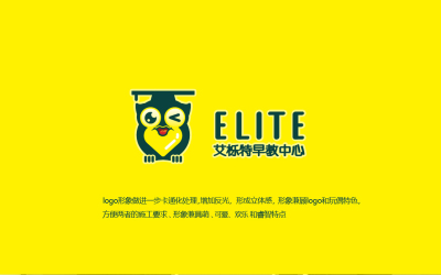 艾栎特早教中心 logo设计