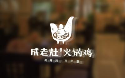 成老灶火锅鸡LOGO乐天堂fun88备用网站