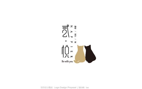 贰悦生活馆logo设计