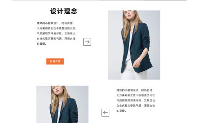 Crazy trendz时尚服装网站