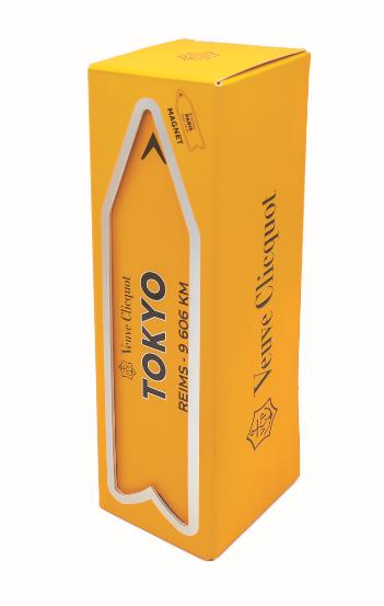 Midas酒盒包装设计
