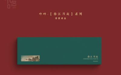 春江月夜香薰产品乐天堂fun88备用网站