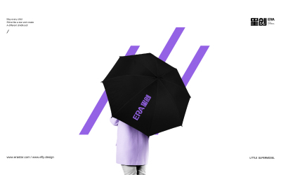 ERA星创品牌LOGO设计