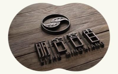 丽舍茗香茶品牌LOGO设计