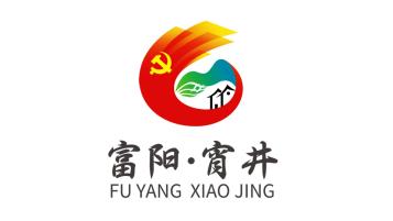 富阳宵井党建LOGO设计