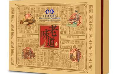 青岛名都凯莱酒店中秋节包装乐天堂fun88备用网站