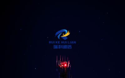 瑞科通信logo設計/通訊行業...
