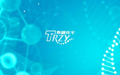 泰荣泽宇logo设计/生物科技...