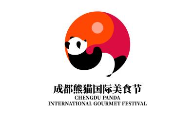 成都熊猫美食节LOGO设计