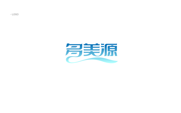 【多美源】品牌LOGO设计
