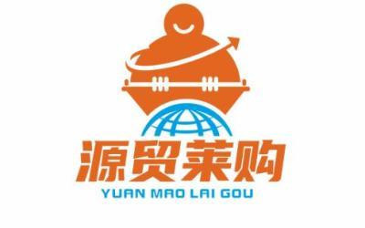 重庆斯码跃科技有限公司网购平台...