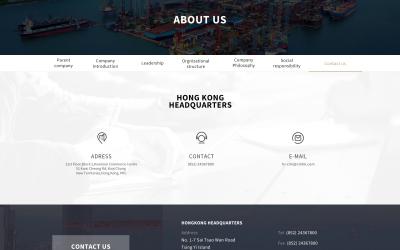 招商局工业网站设计